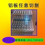 6061超厚铝板 6061模具铝板厂家批