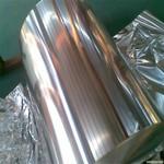广告印刷用镜面铝 Miro 4镜面铝板