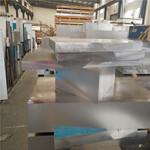 2cm铝板价格 2a11铝板 工业铝型材