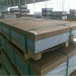 5754鋁合金防銹鋁板 5754鋁板加工