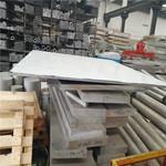 6063防锈铝板 6063铝管切割