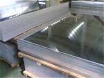 3004鋁板多少錢一平方 3003鋁板材