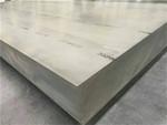 40mm厚铝板 5A02铝板 5A02性能