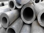 江苏6063铝板厂家 6063薄铝板切割