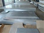 重慶鋁板廠家 6系鋁板 6082鋁棒廠