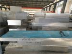 250mm厚鋁板超厚鋁板現貨7075鋁