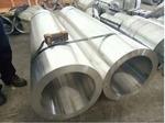 φ147*12.5毫米 2A12厚壁鋁管切割