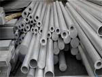 6063合金铝管 φ70*5铝管规格齐