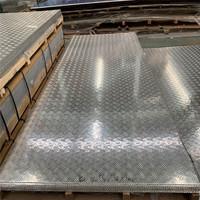 5.0mm厚花紋鋁板批發 5052壓花板