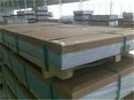 台州6061铝合金板厂家 6061铝棒