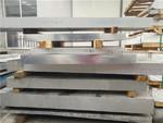 北京5A06铝板 25厚铝板切割零售