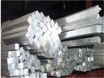 5厚铝板可切割 ly12铝板 ly12铝排批