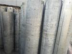 50mm厚铝板价格  国产7075铝板