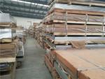 供应北京1060纯铝板 标牌铝板