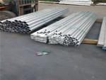 鋁板8mm厚  進口上海6061鋁板鋁管