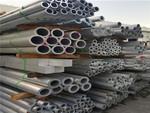 6061鋁板多少錢一米 6061六角鋁棒
