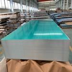 上海5052铝板双面贴膜 2.5*1500