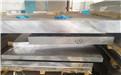 6mm厚鋁板價格 鋁板價格7075