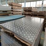 合肥合金鋁板銷售 5mm厚花紋鋁板