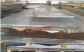 誉诚6063铝合金棒材直销 6063铝管