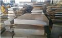 10厚6063鋁合金鋁板 6063大鋁管