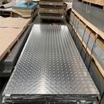 上海5083花纹铝板价格 5083铝板