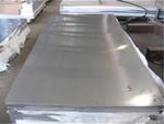 6063鋁合金材型材 6063鋁排生產