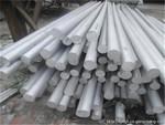 6061工業鋁型材加工廠家 6061鋁板
