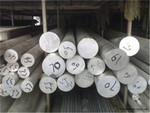 上海7a04鋁棒銷售點 7a04鋁材切割