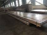 5052鋁合金板價格 5052鋁卷板供應