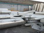7075t6合金铝板 中厚铝板供应商