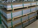 3.0*1250 國標鋁鎂合金5052鋁板