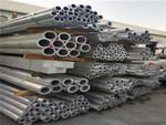 6063超厚鋁板生產廠家 6063鋁管