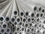 国产工业铝型材厂家 6061铝排铝管