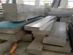 高强度硬铝7075-t651铝板加工