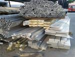 6063铝管的简介及特点 6063铝排