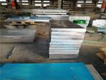 2A12鋁排 2A12鋁管鋁板加工廠商