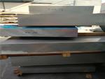 5056鋁鎂合金鋁板在市場中的應用