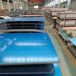5083鋁合金板和型材的應用-5083棒