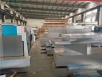 5754鋁板和5052鋁板的硬度 -性能