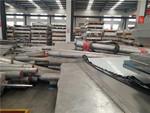 7075进口铝合金板-7075铝棒加工