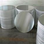 1050铝圆片专用芝心盘加工材质