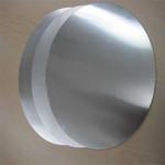 上海铝圆片-1050电机外壳铝圆片