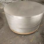 铝锅铝圆片加工-1050发热盘铝圆片