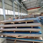 5A06-H112铝板 5a06中厚铝板锯切