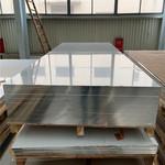 2a12鋁板加工后的應用-2a12鋁排