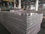 6061t6合金铝板、中厚铝板价格