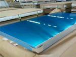 7075t651铝合金板 7075铝管加工厂