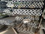 国标批发7050铝棒 铝管6061铝管材