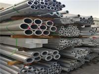 6063鋁合金型材型材 6063鋁管